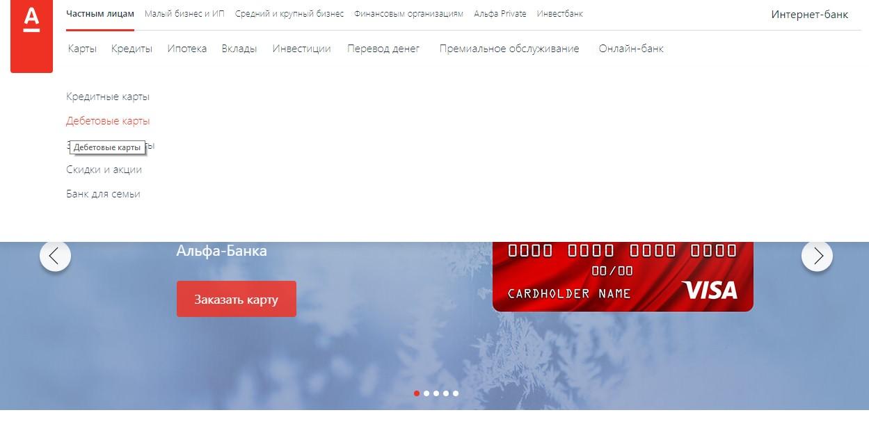Ипотечный калькулятор банк санкт петербург онлайн рассчитать
